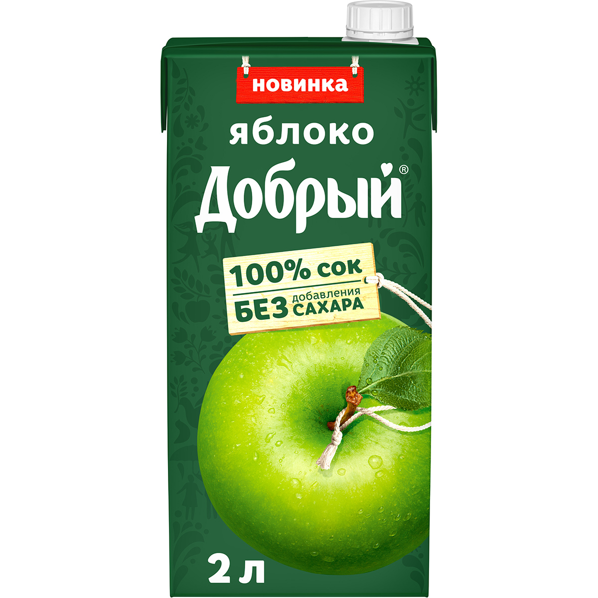 Сок Добрый яблочный осветленный 2 л