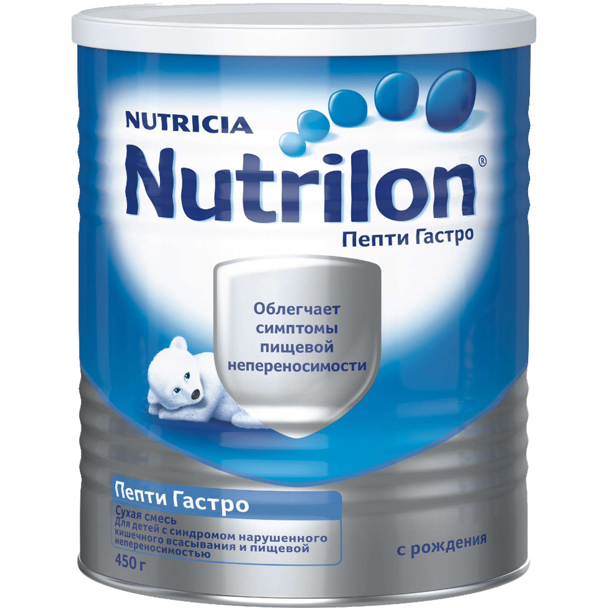 Смесь молочная Nutrilon Пепти Гастро с рождения 450 г молочная смесь nutricia nutrilon nutricia 1 premium c рождения 800 г