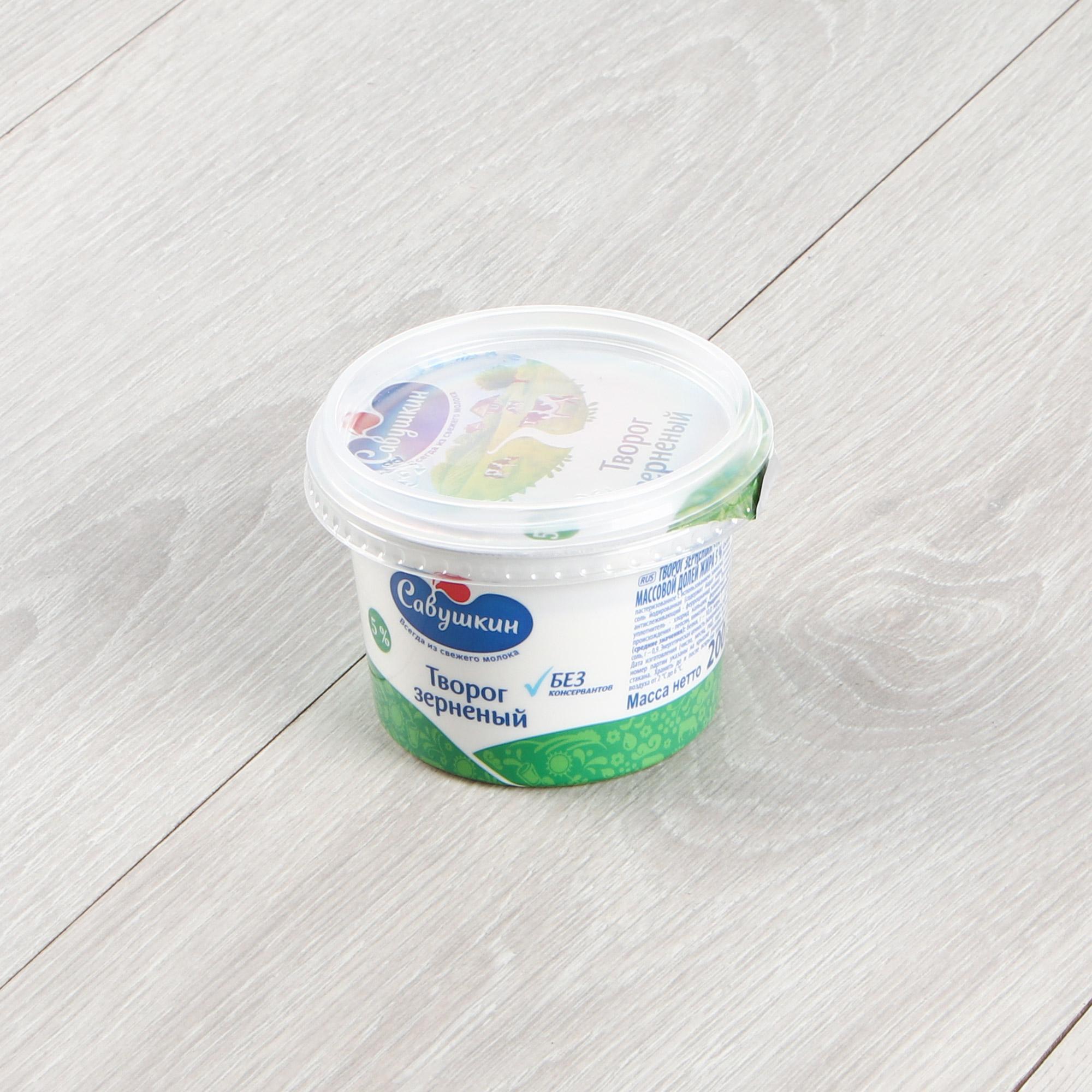 творог савушкин продукт рассыпчатый 5% 700 г Творог Савушкин продукт 101 Зерно+сливки 200 г