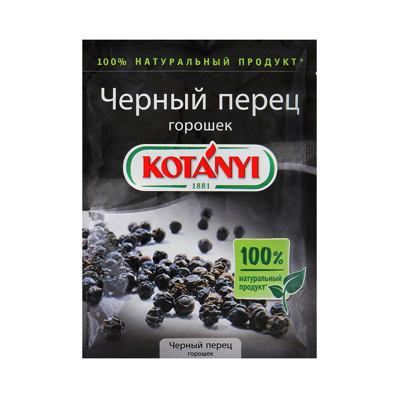 Перец черный горошек Kotanyi 20 г перец черный горошек kotanyi 36 г