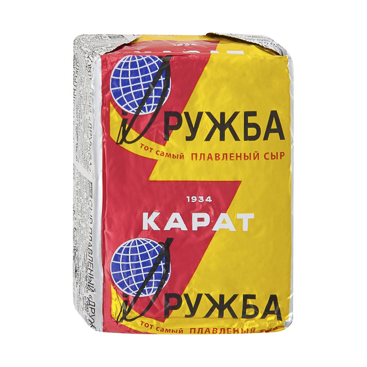 Сыр плавленый Дружба Карат 45% 90 г