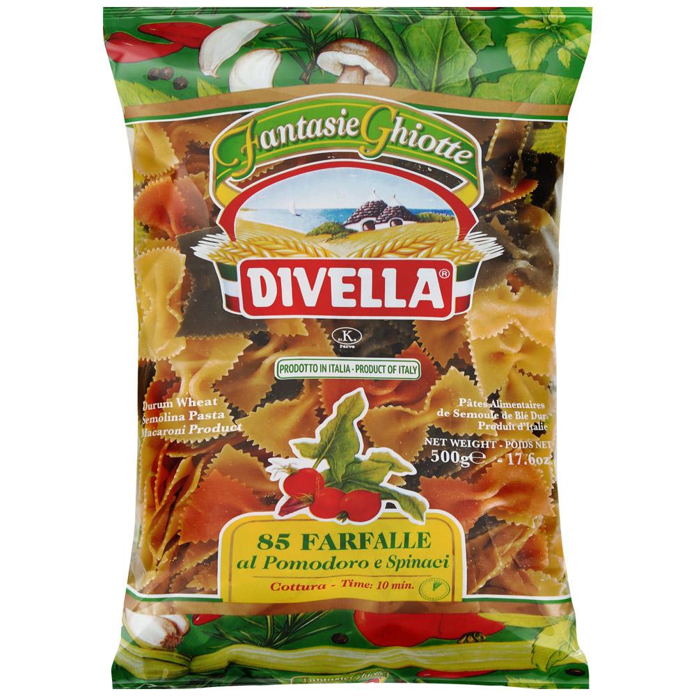 Макаронные изделия Divella Фарфалле 500 г макаронные изделия ашан ракушки 500 г