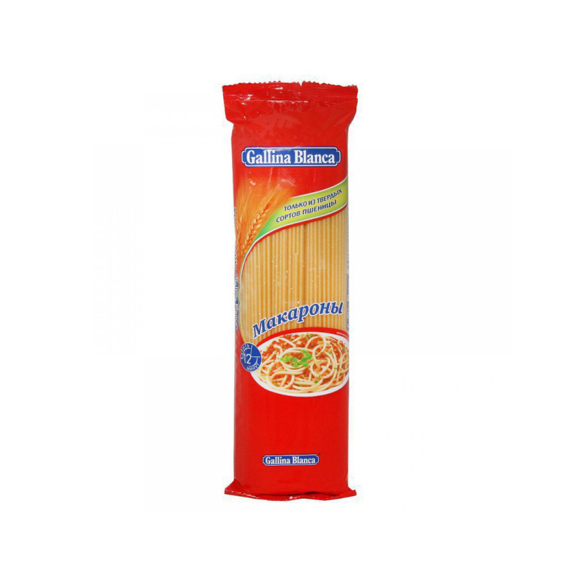 Фото - Макаронные изделия Gallina Blanca длинные 450 г макароны gallina blanca 450 г спагетти