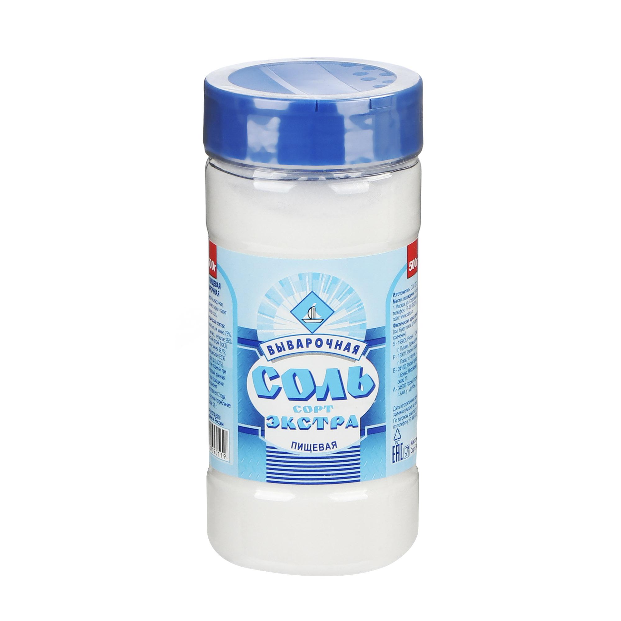 Соль экстра 500 г