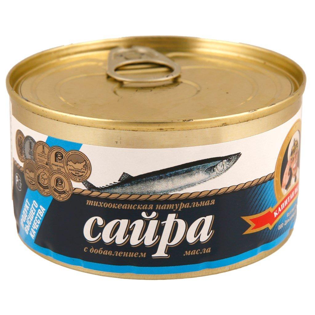 Сайра Капитан Вкусов С добавлением масла 185 г