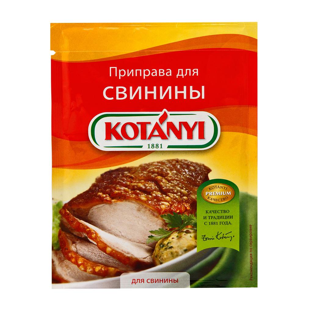 Приправа Kotanyi для свинины 30 г