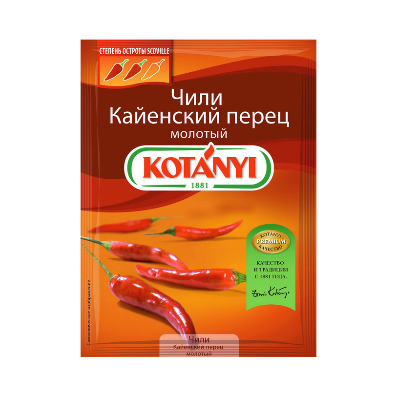 Перец чили кайенский Kotanyi 20 г перец черный горошек kotanyi 36 г