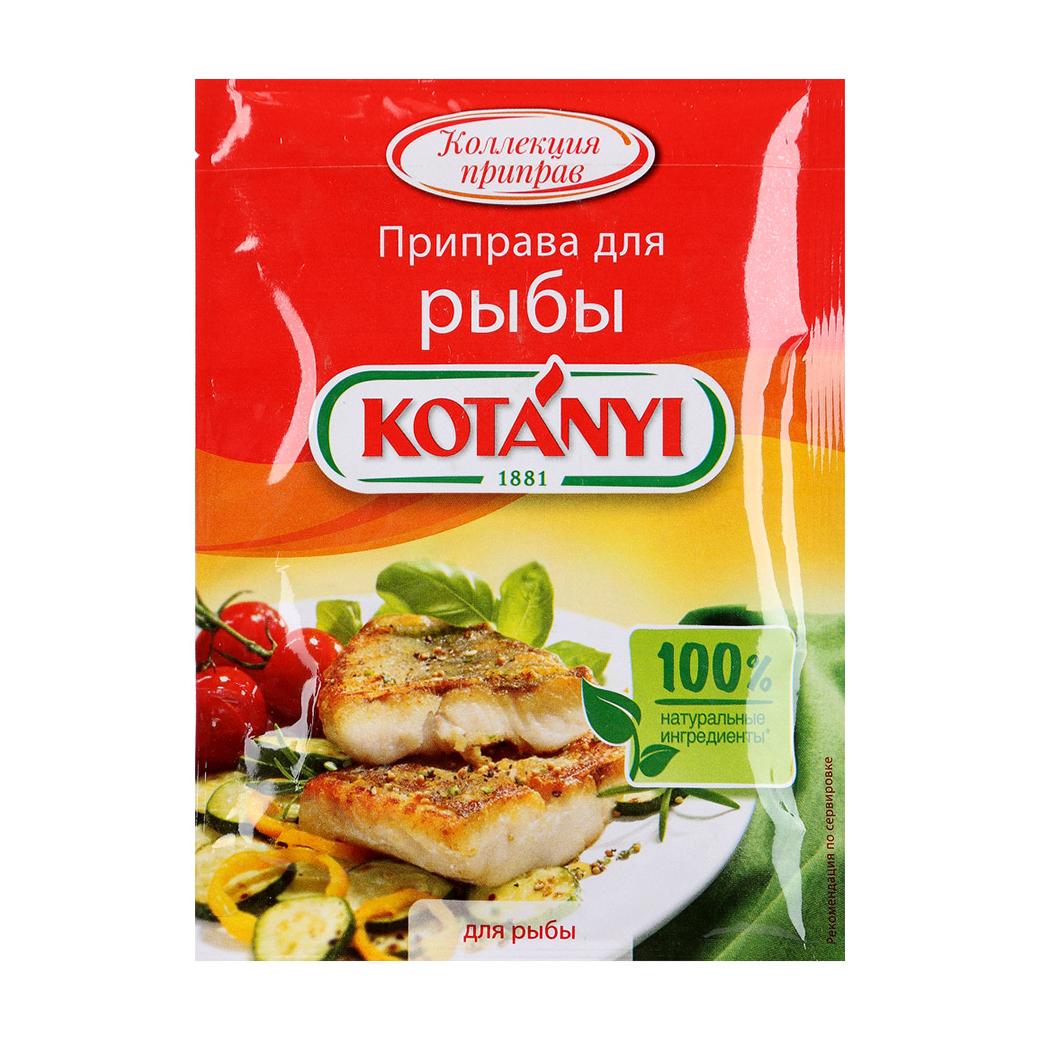 Приправа Kotanyi для рыбы 26 г недорого