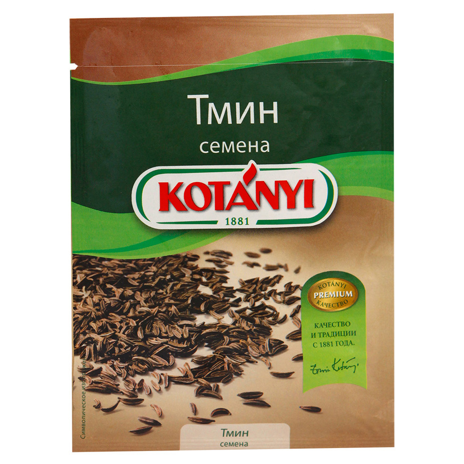 Тмин Kotanyi 28 г тмин bello gusto зерно 15 г