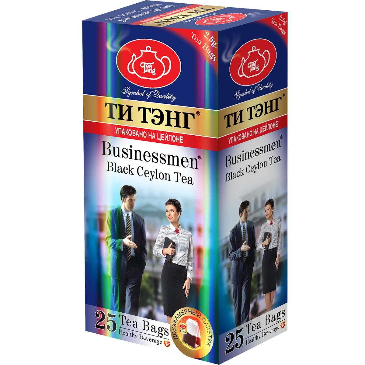 Чай черный Tea Tang Для бизнесменов 25х2,5 г
