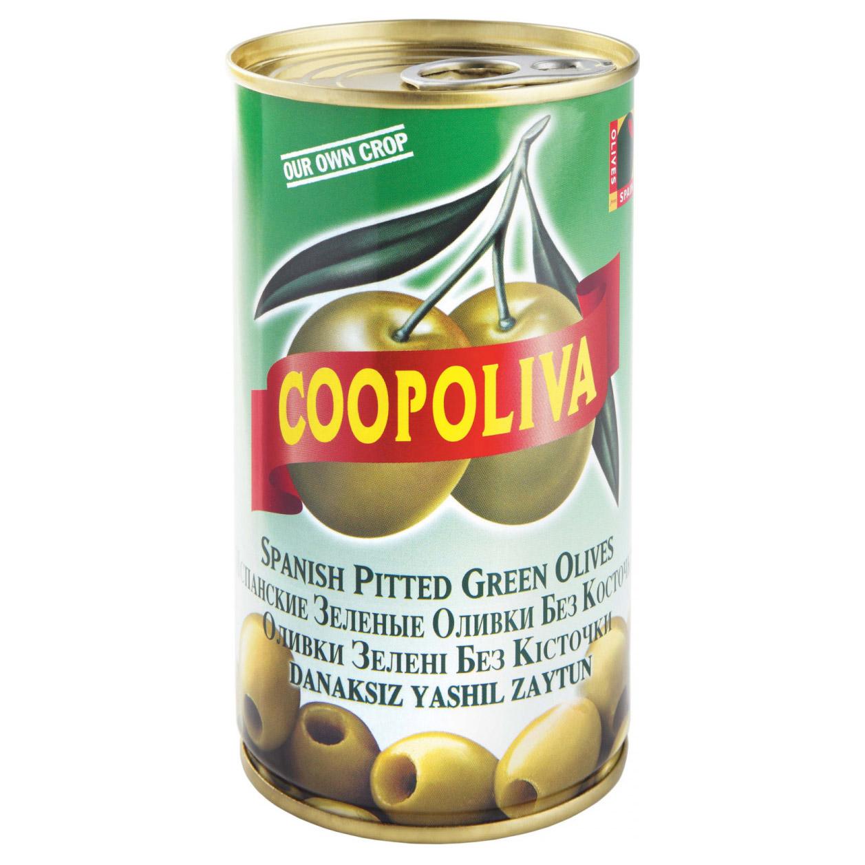 Оливки Coopoliva без косточки 350 г