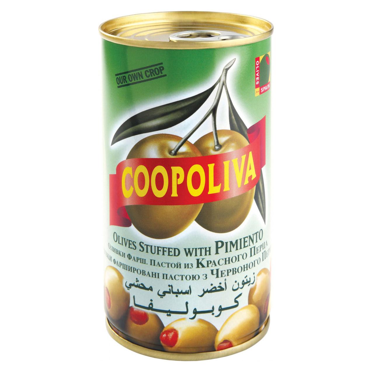 Оливки Coopoliva с красным перцем 350 г
