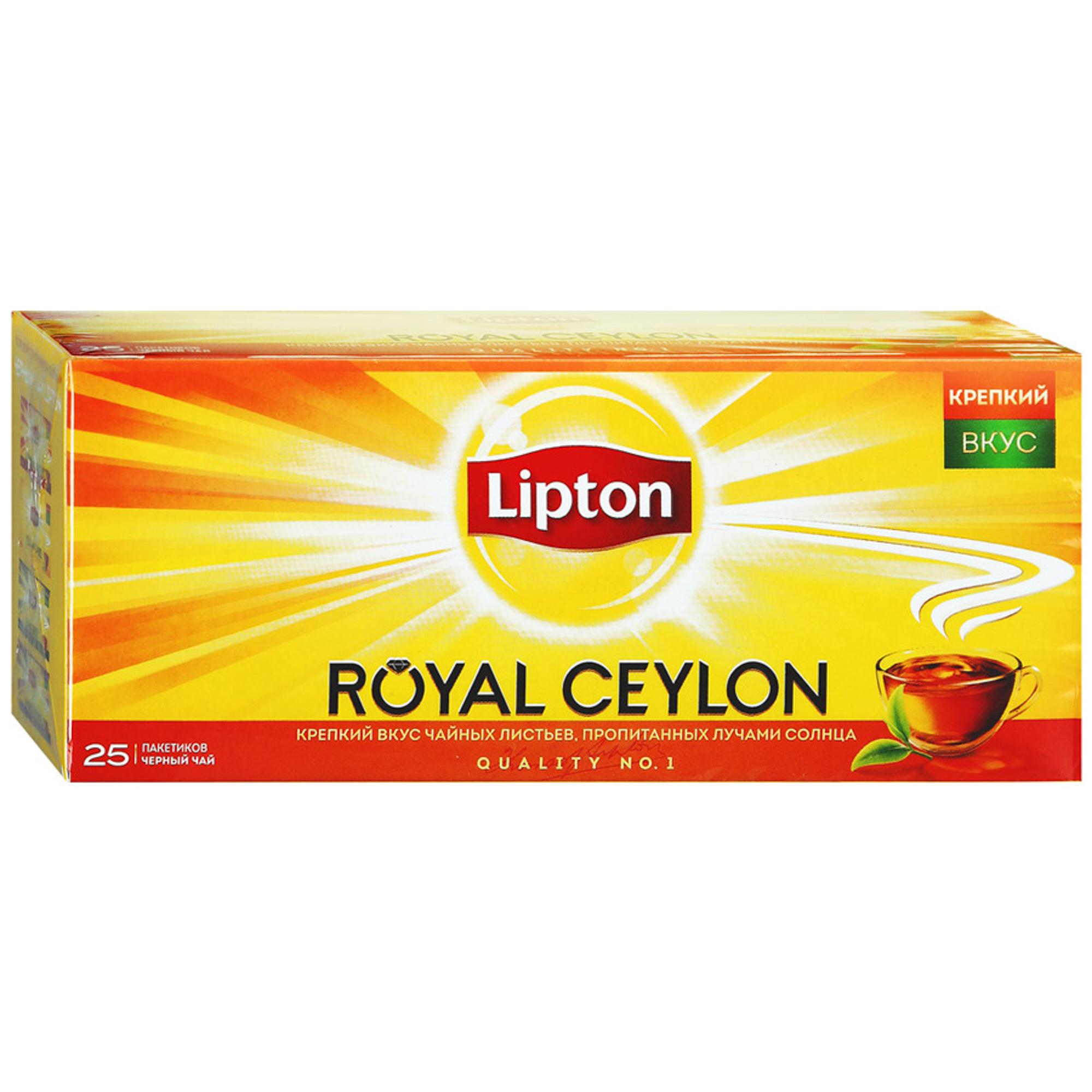 Чай черный Lipton Royal Ceylon 25 пакетиков липтон чай черный royal ceylon 25 пакетиков lipton