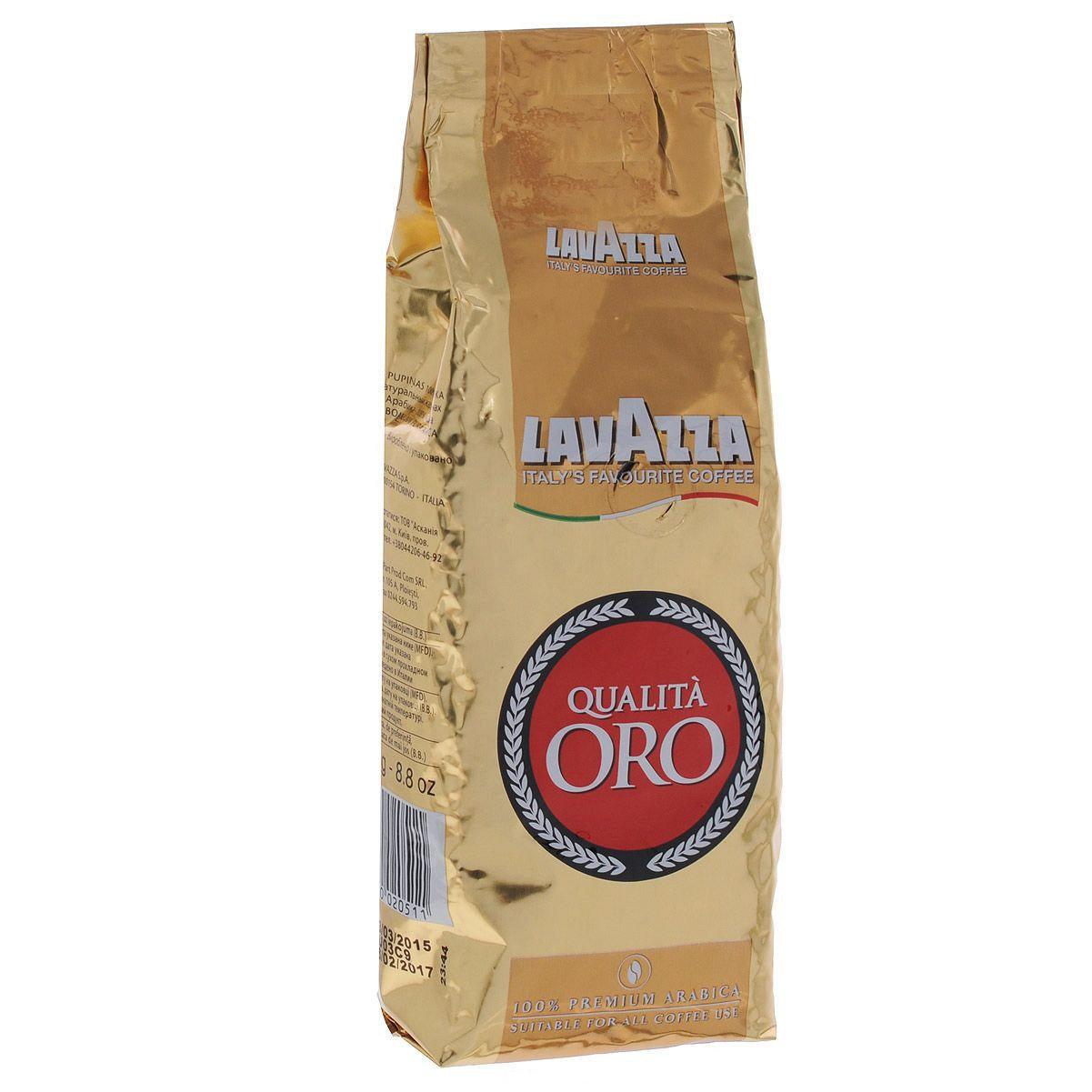 Кофе в зернах Lavazza Qualita Oro 250 г кофе в зернах lavazza qualita rossa 1 кг