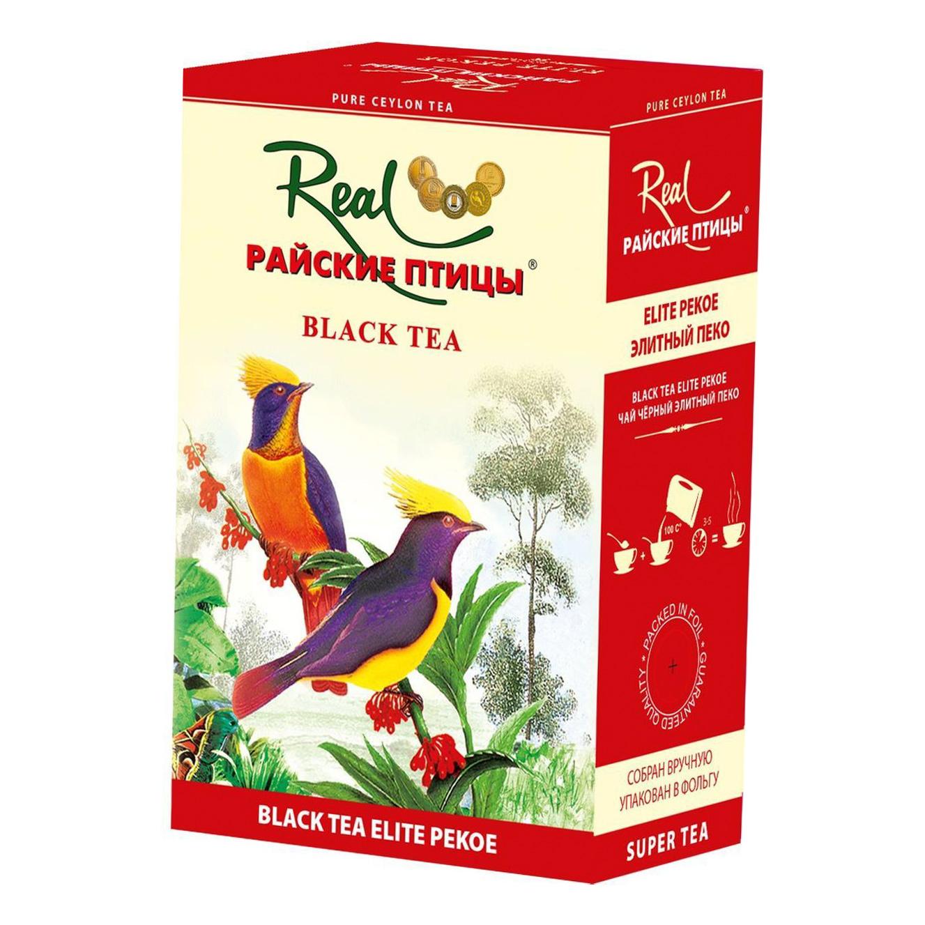 птицы цейлона кормушка бирюзовая чай черный листовой 75 г Чай черный Real Райские птицы Пеко листовой 100 г