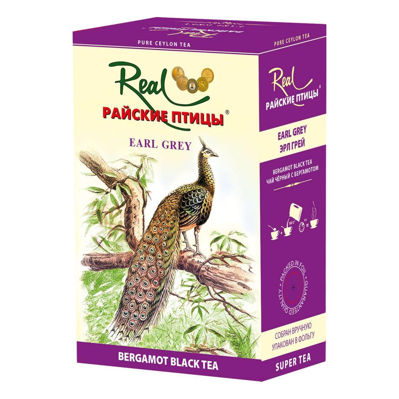 Чай черный Real Райские птицы Эрл Грей с бергамотом листовой 100 г