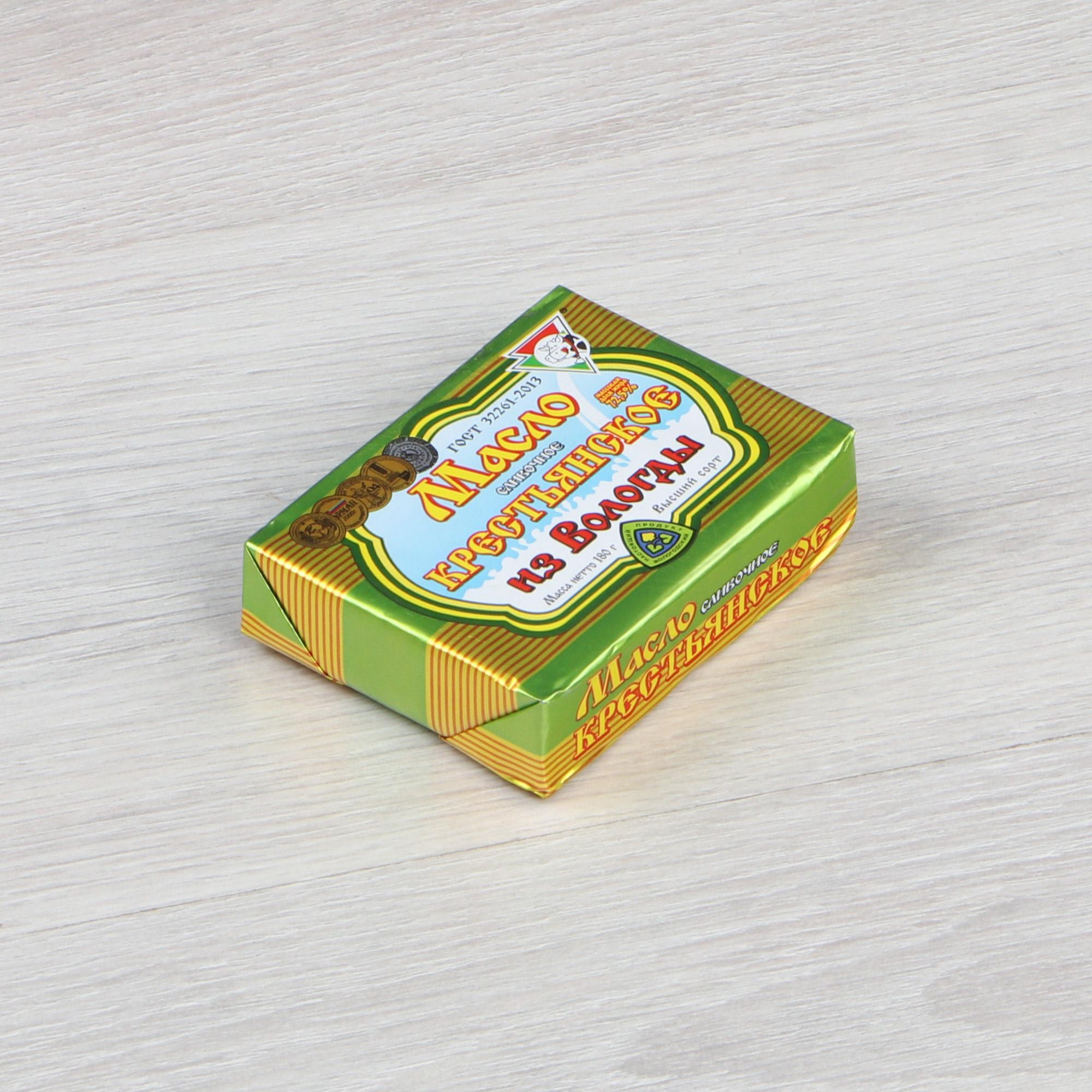 Масло сливочное Крестьянское Из Вологды 72,5% 180 г