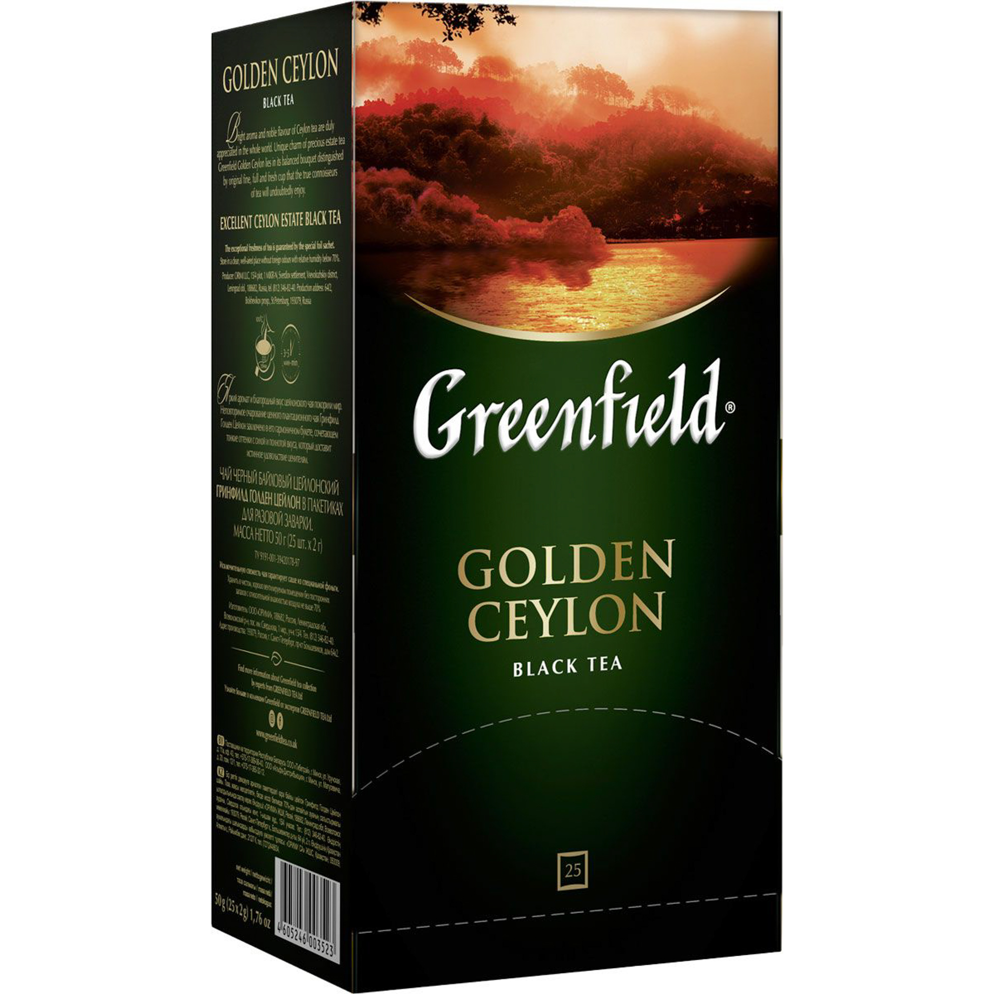 Чай черный Greenfield Golden Ceylon 25 пакетиков чай черный greenfield magic yunnan 25 пакетиков