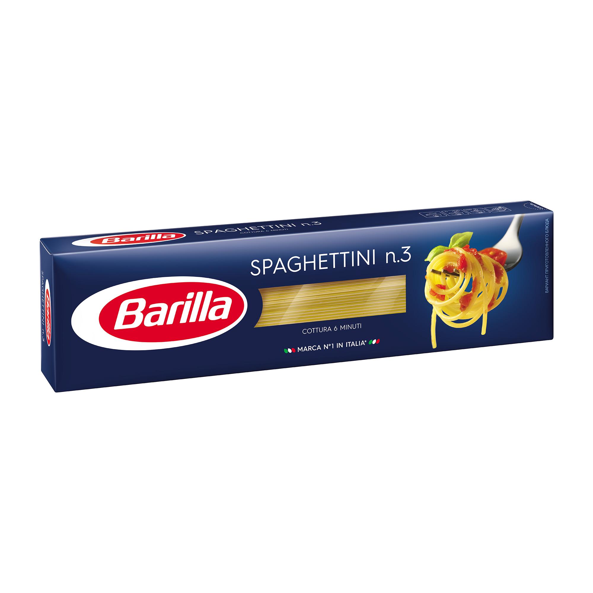 Макаронные изделия Barilla Спагеттини №3 450 г макаронные изделия barilla букатини 9 400 г