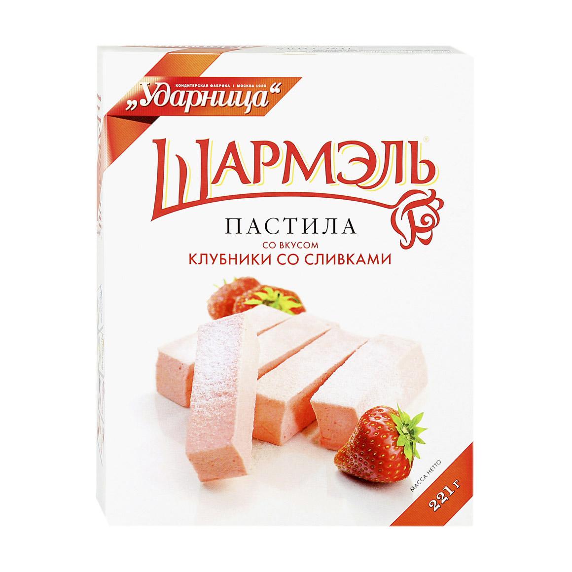 Пастила Шармэль со вкусом клубники сливками 221 г