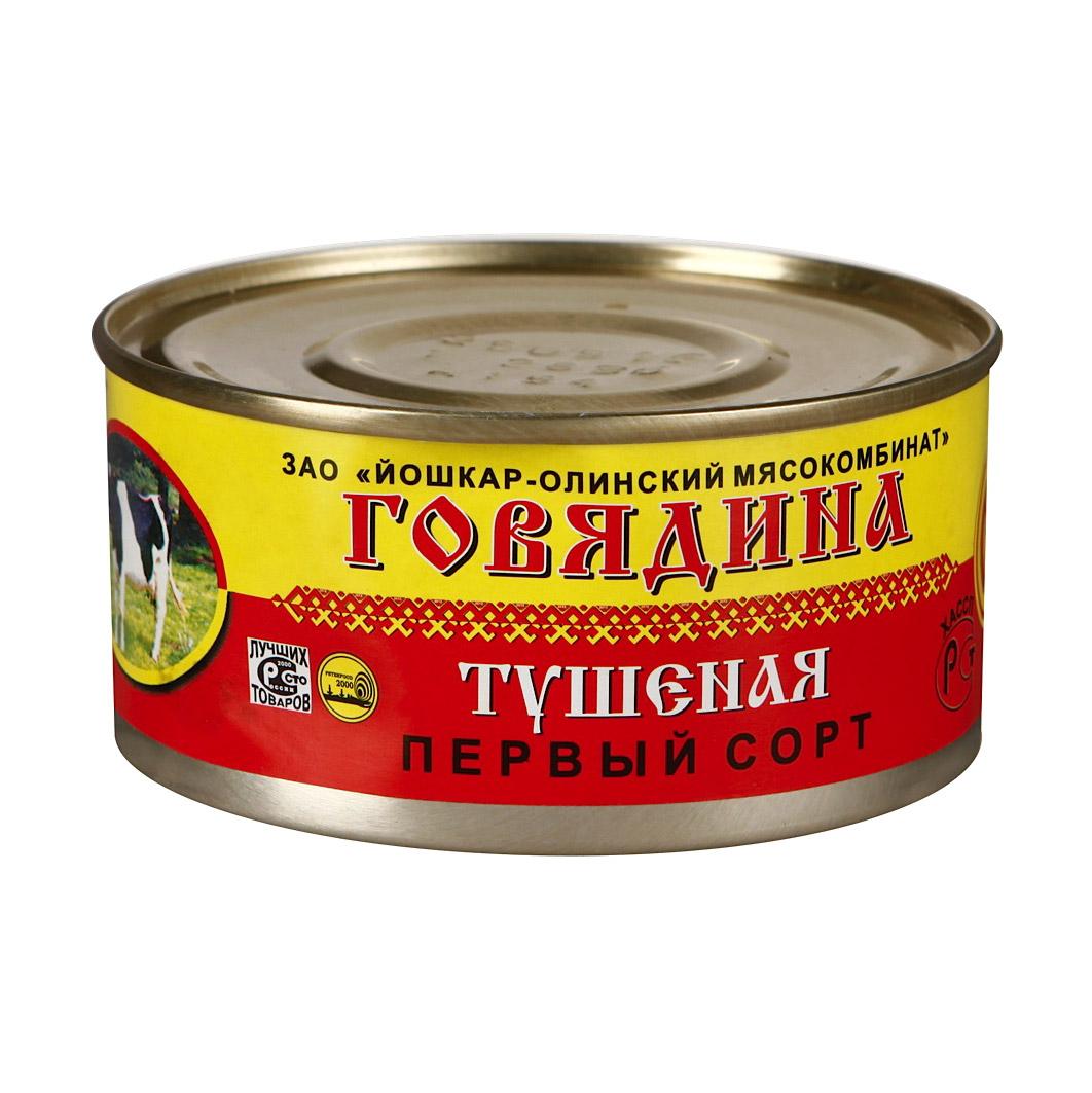 Говядина тушеная Йошкар-Олинский МК Первый сорт 325 г