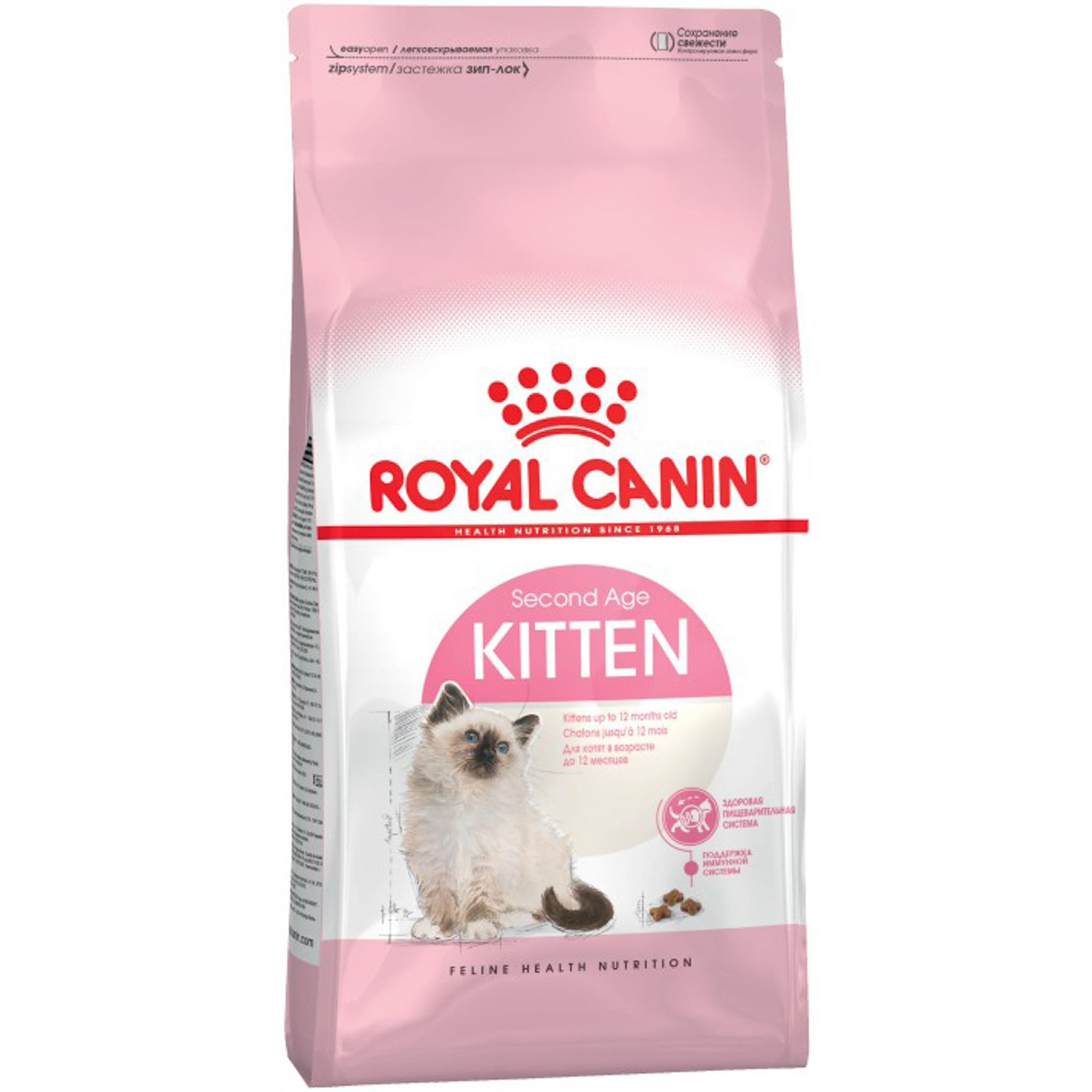 Корм для кошек ROYAL CANIN Kitten для котят в возрасте от 4 до 12 месяцев, 2 кг