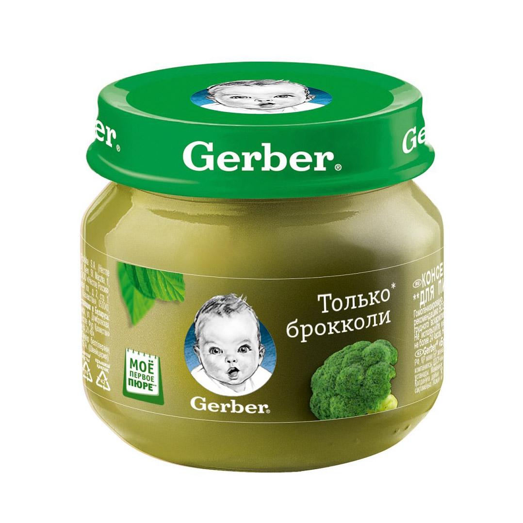 Пюре овощное Gerber Брокколи 80 г