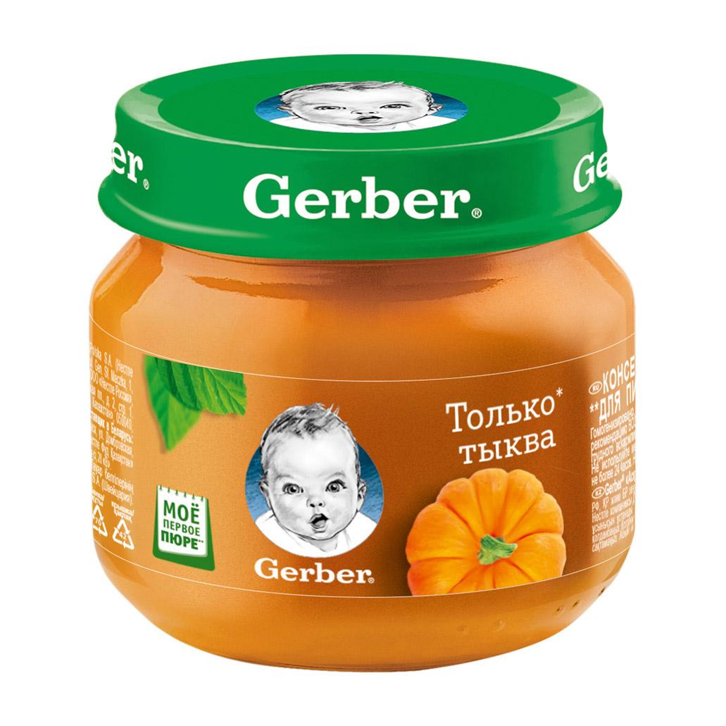Пюре овощное Gerber Тыква 80 г