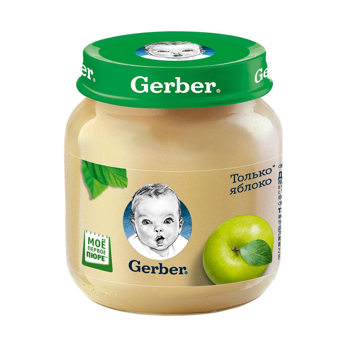 Пюре фруктовое Gerber Яблоко 130 г маршмеллоу corniche teddy яблоко 70 г