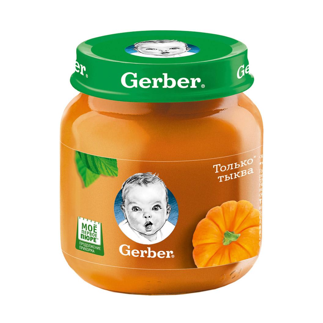 Пюре овощное Gerber Тыква 130 г