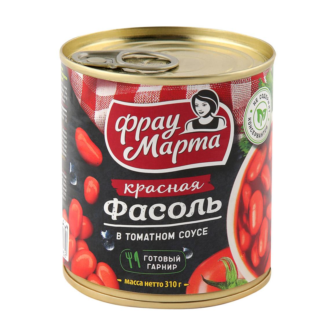 Фасоль красная Фрау Марта в томатном соусе 310 г
