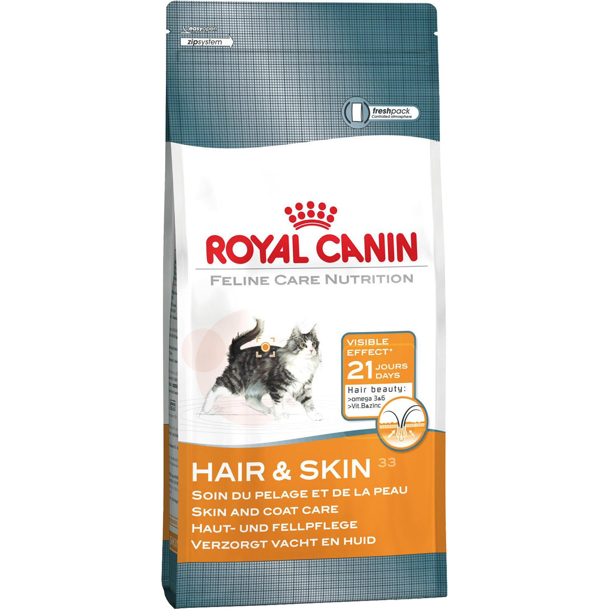 Корм для кошек Royal Canin HairSkin 2 кг.