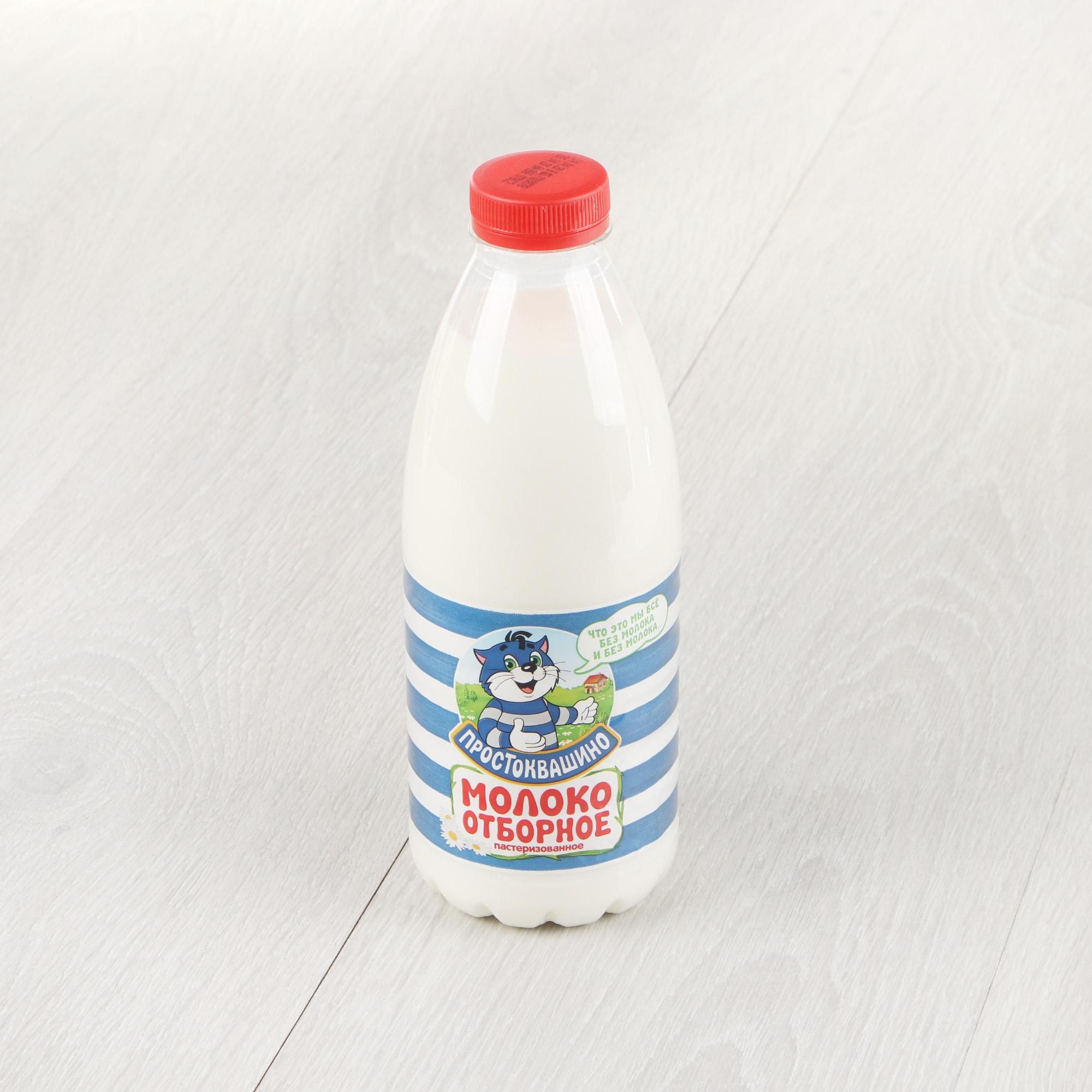 Молоко Простоквашино отборное пастеризованное 3,4-6% 930 г недорого