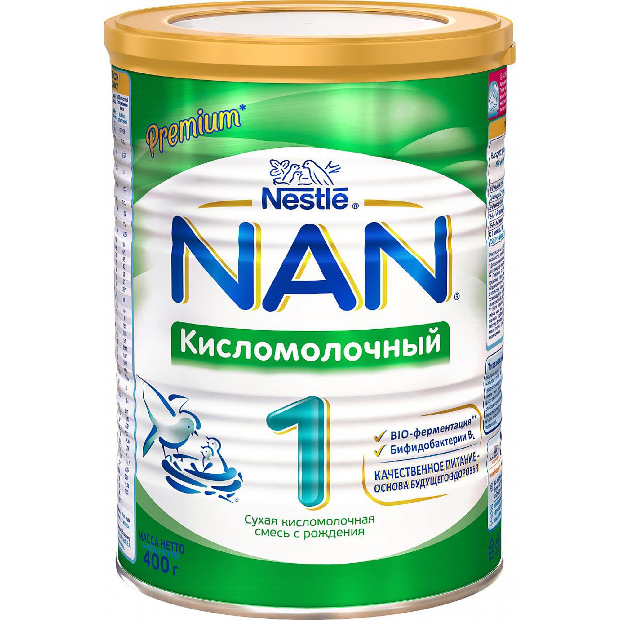 Смесь молочная NAN 1 Optipro с рождения 400 г