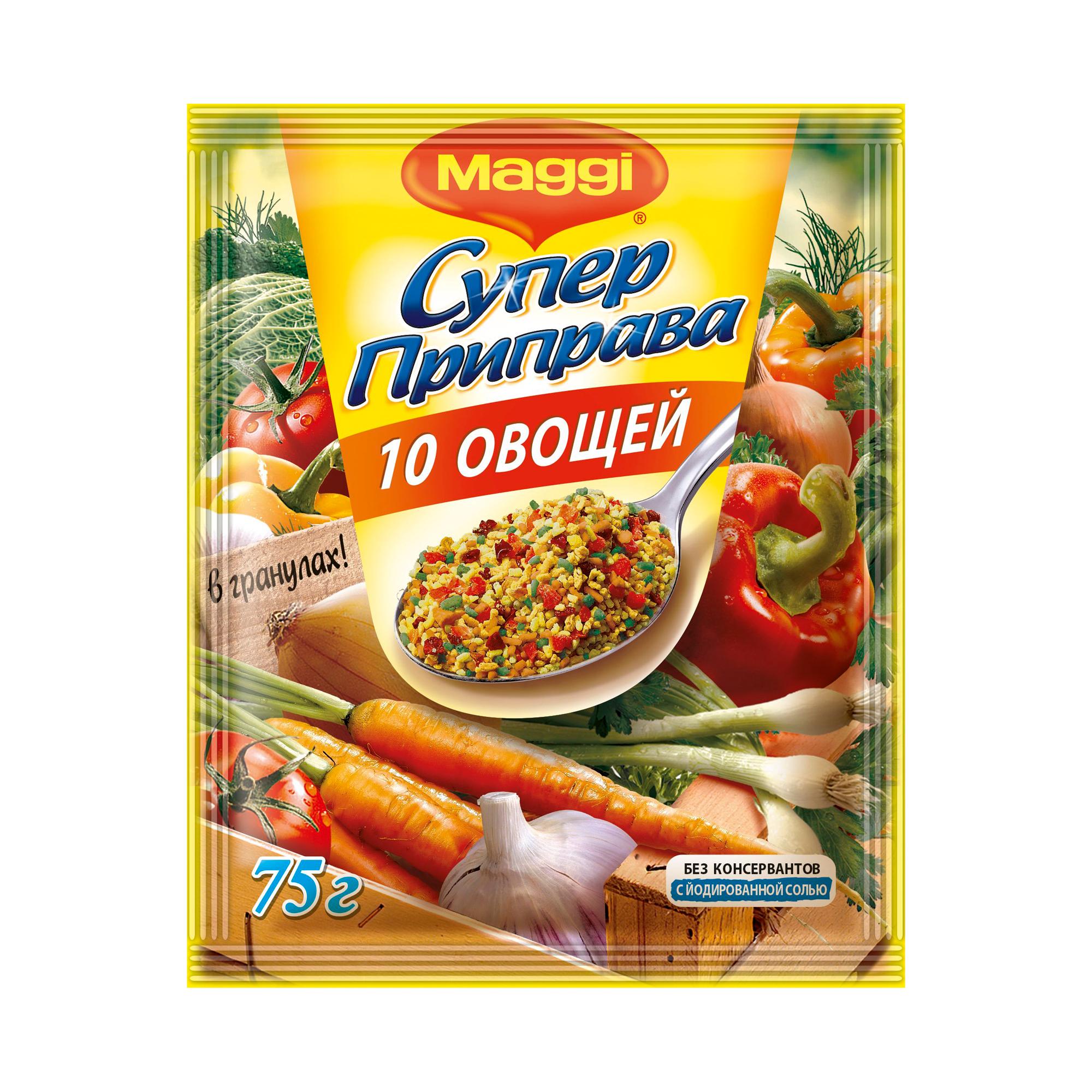 Фото - Приправа Maggi Супер 10 овощей 75 г приправа королевская китчен кинг indian bazar 2 шт по 75 г