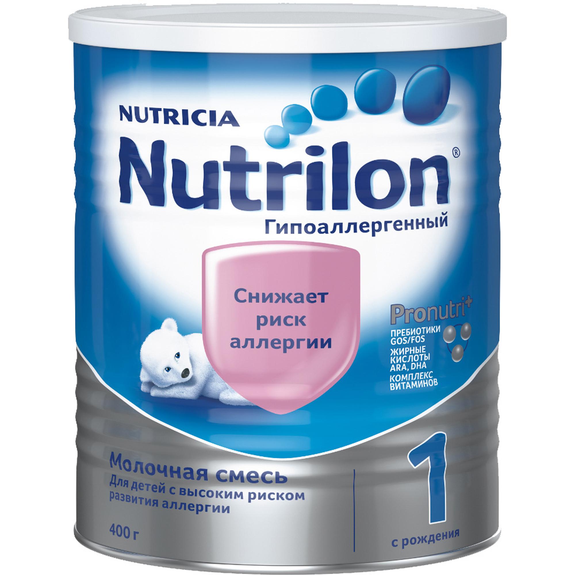 Смесь молочная Nutrilon 1 Гипоаллергенный с рождения 400 г молочная смесь nutricia nutrilon nutricia 1 premium c рождения 800 г