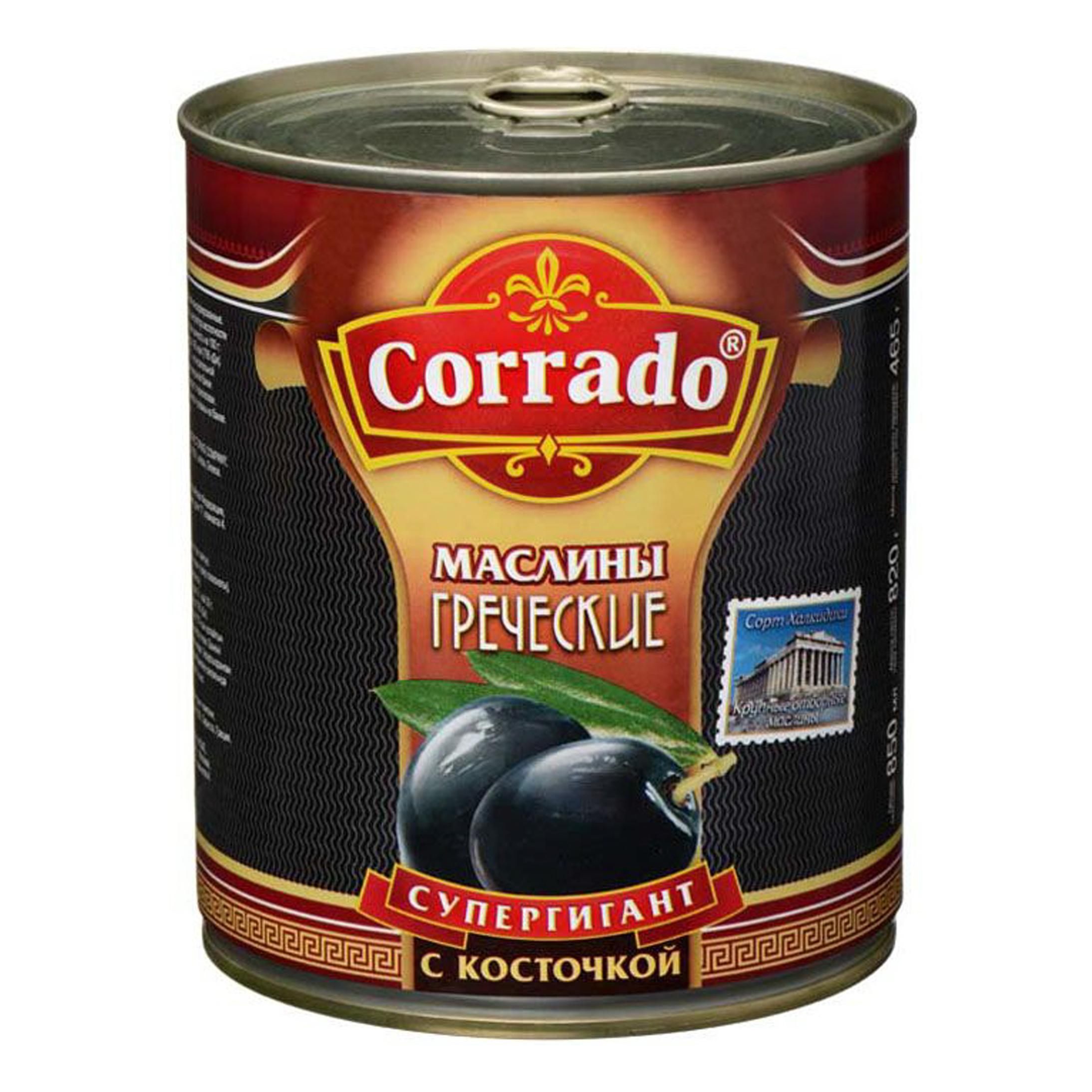 Маслины Corrado супергигант с косточкой 850 г фото