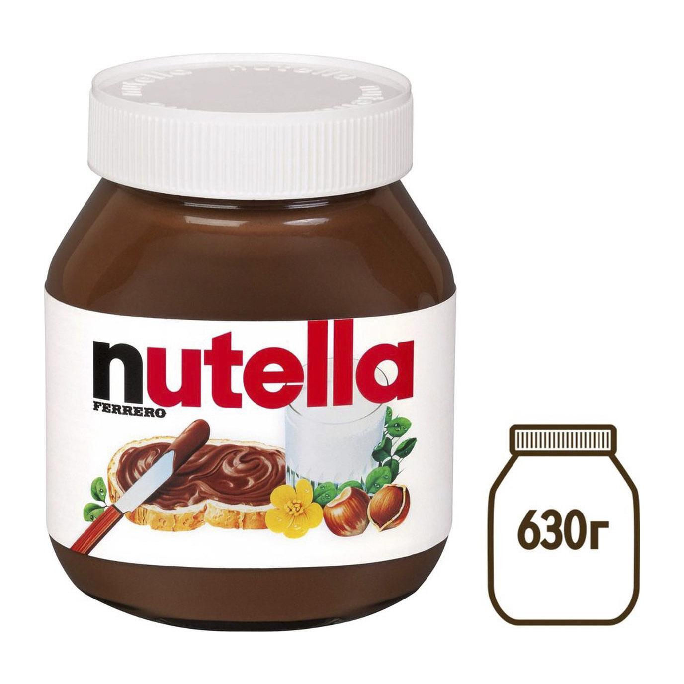 Ореховая паста Nutella 630 г.