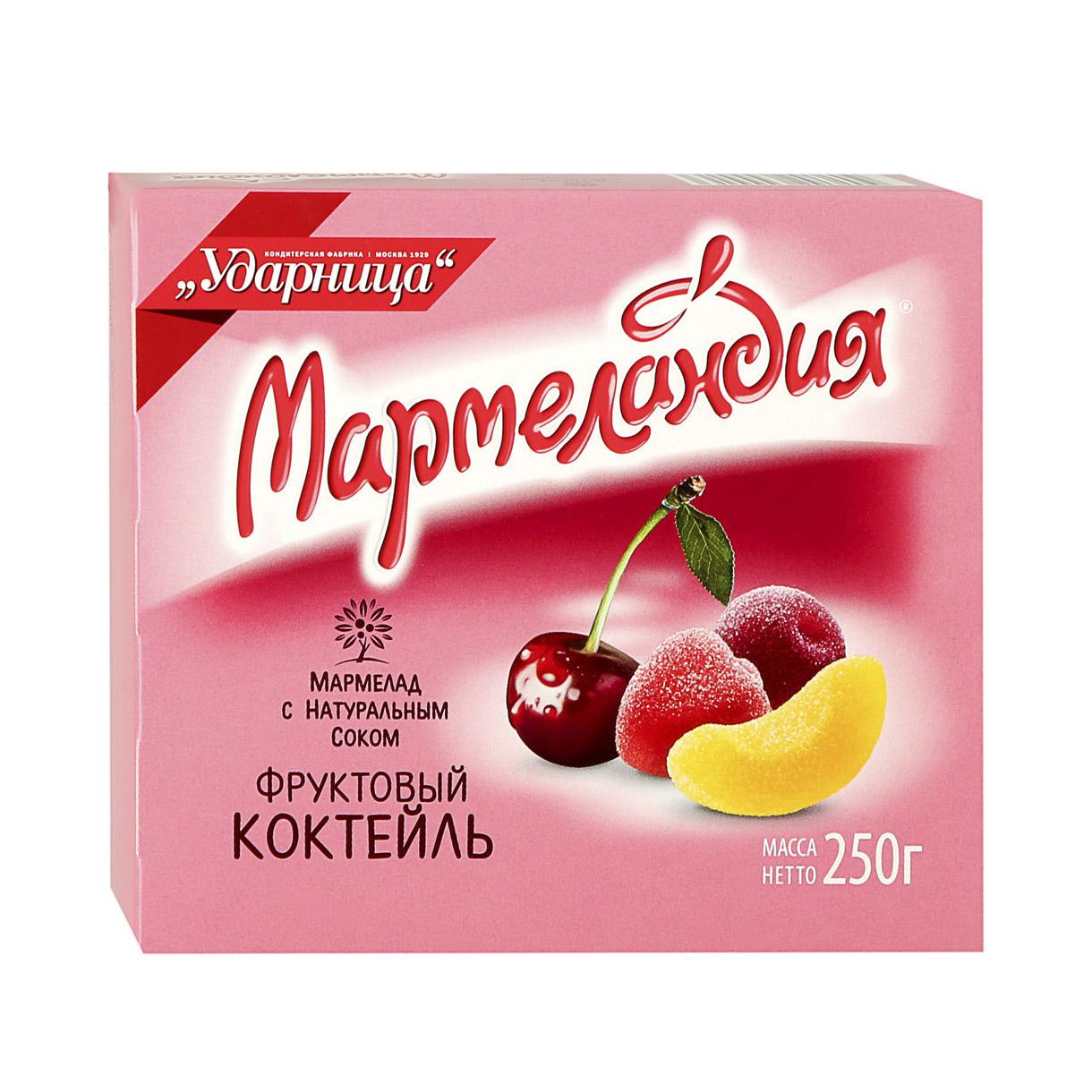 Мармелад Мармеландия Фруктовый коктейль 250 г фотообои 134х98см фруктовый коктейль 186 арт 134fk