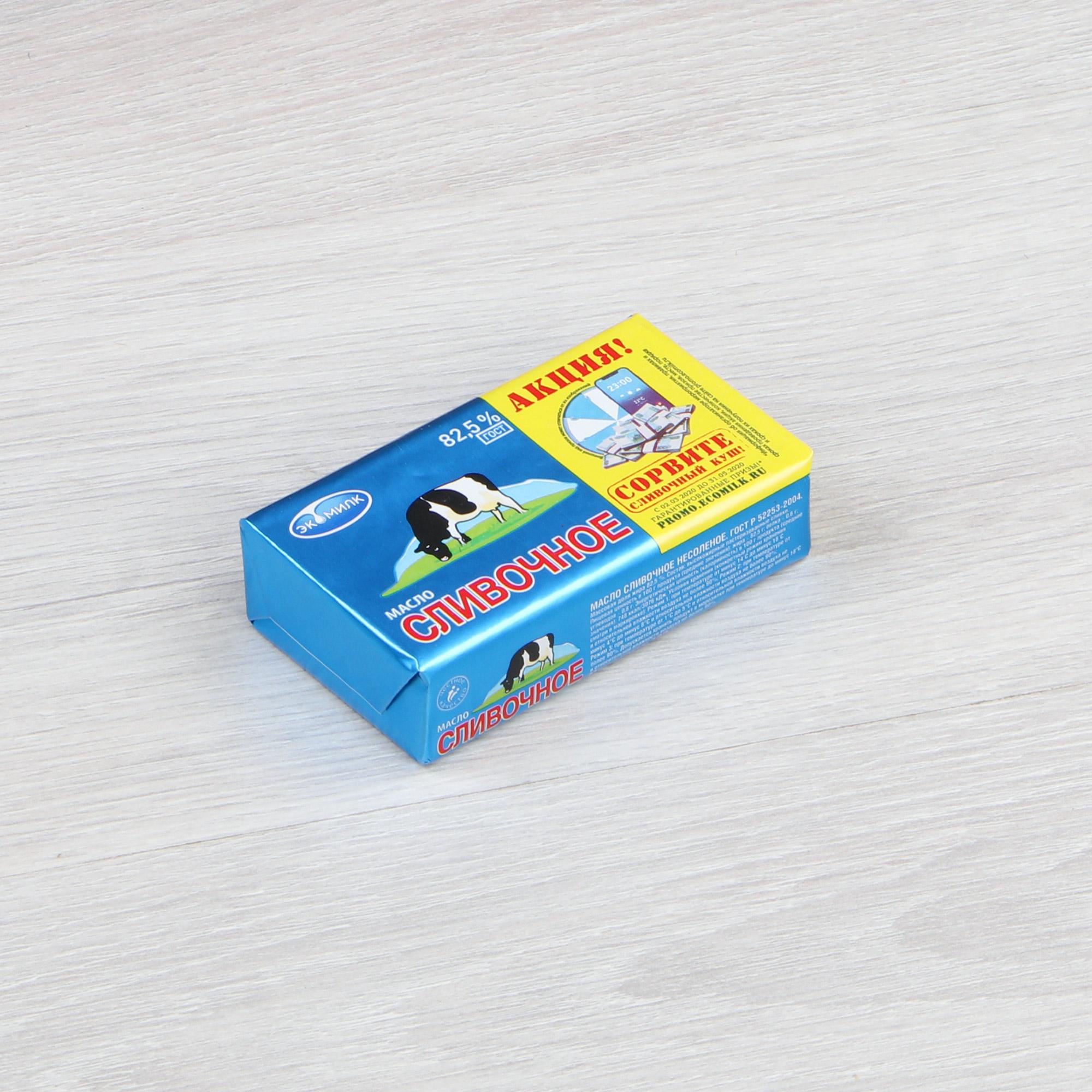 Масло сливочное Экомилк 82,5% 180 г экомилк бзмж масло сливочное крестьянское 72 5% 180 г экомилк