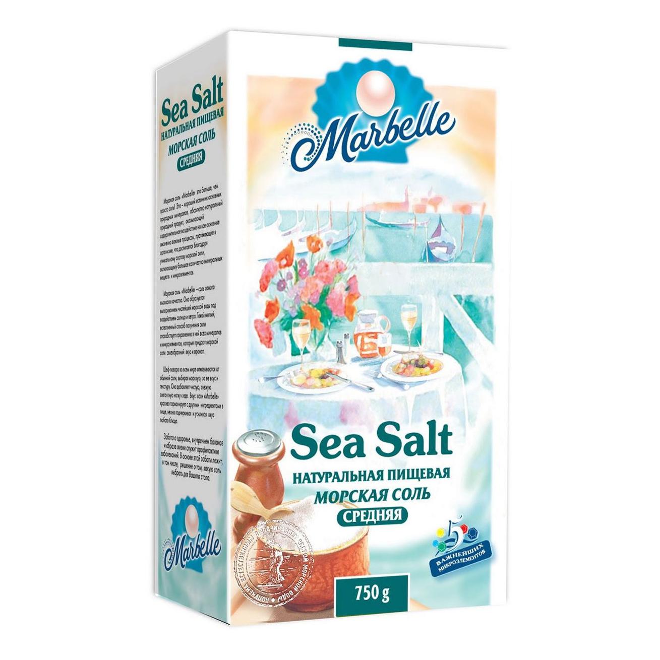 Фото - Соль Marbelle морская пищевая средняя 750 г соль пищевая kotanyi морская 92 г