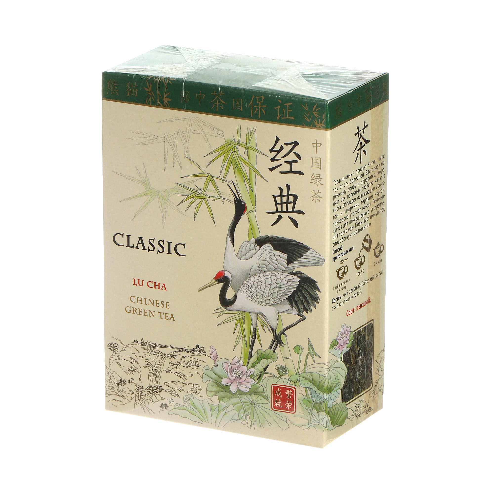 Чай зеленый Зеленая Панда классический 100 г недорого