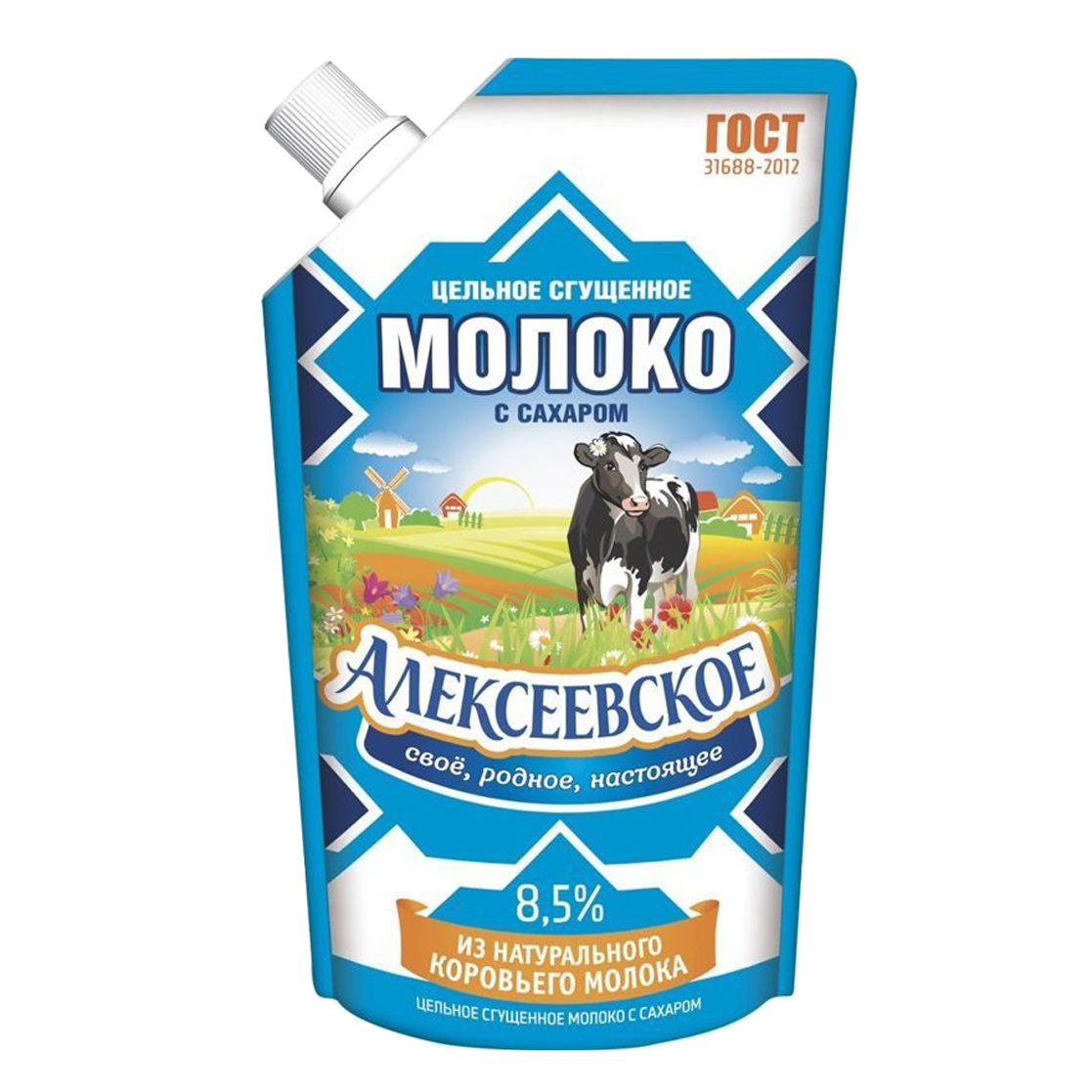 Молоко сгущенное Алексеевское 8,5% 270 г алексеевское бзмж молоко сгущенное с сахаром алексеевское