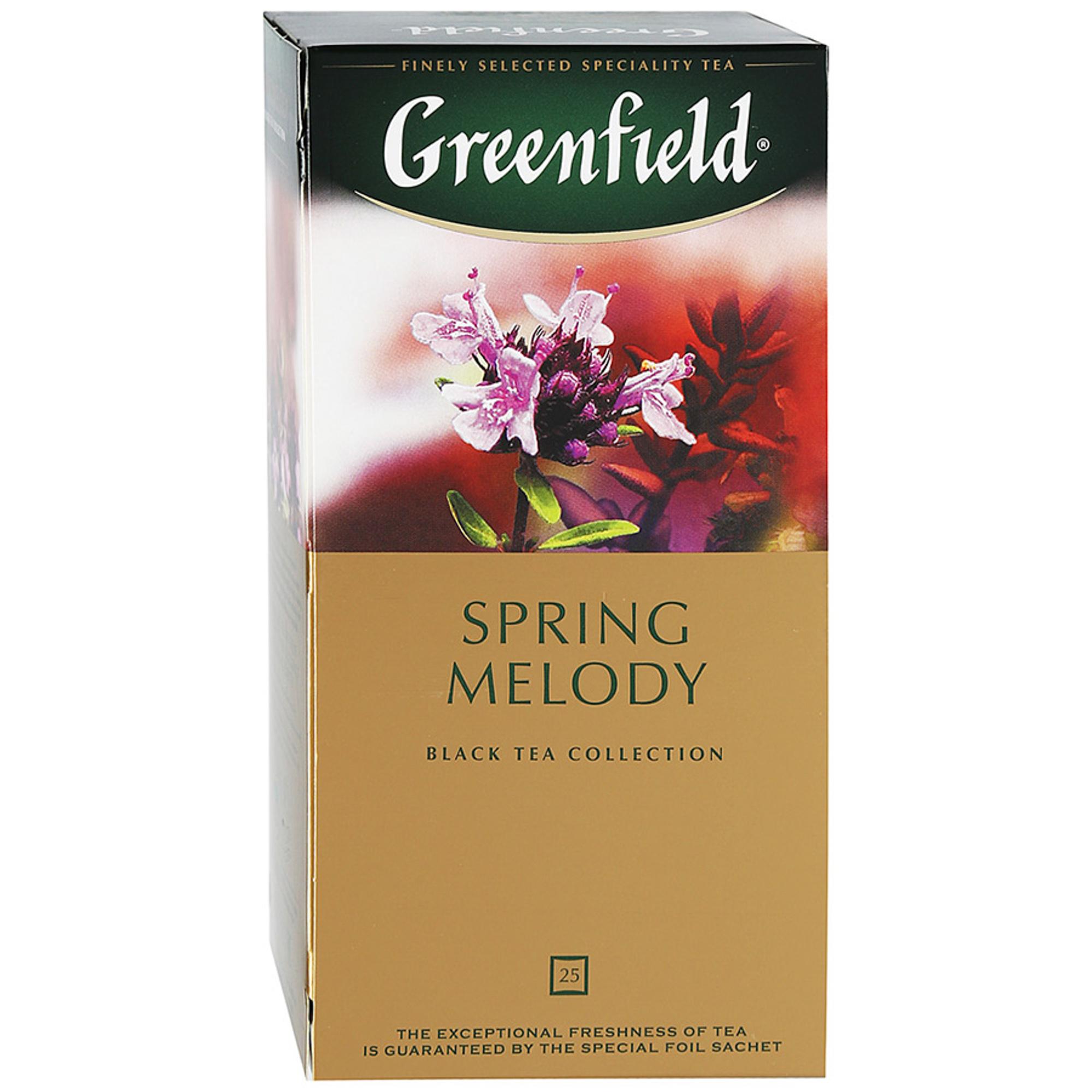 Чай черный Greenfield Spring Melody 25 пакетиков чай черный greenfield magic yunnan 25 пакетиков