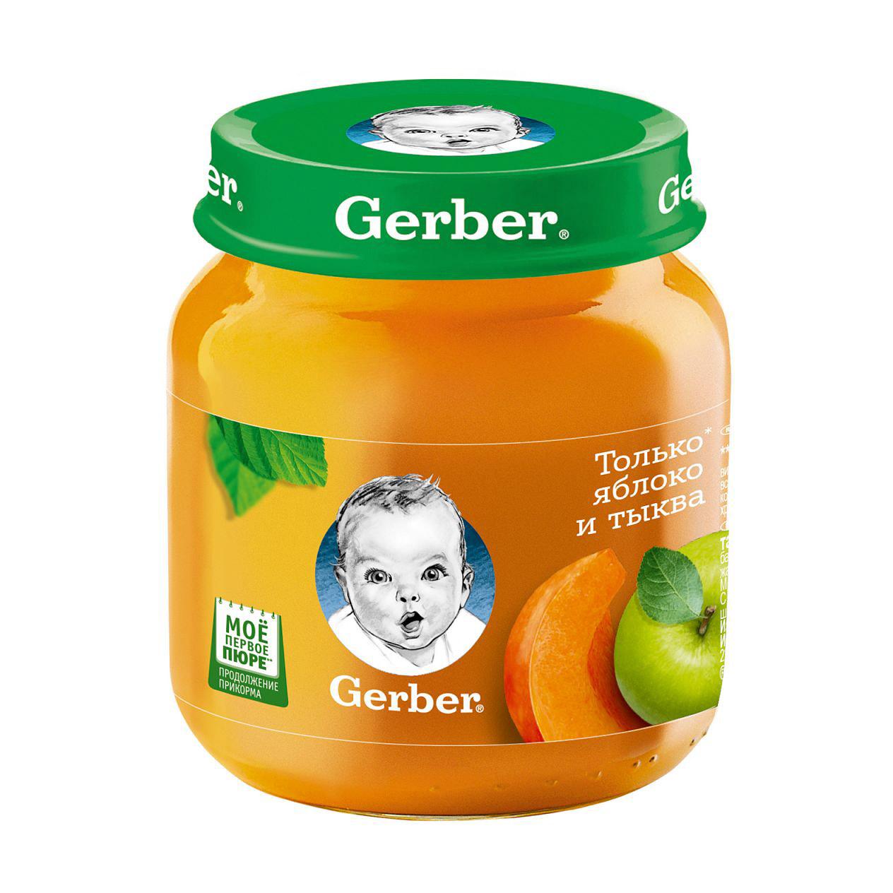 Пюре фруктово-овощное Gerber Яблоко и тыква 130 г