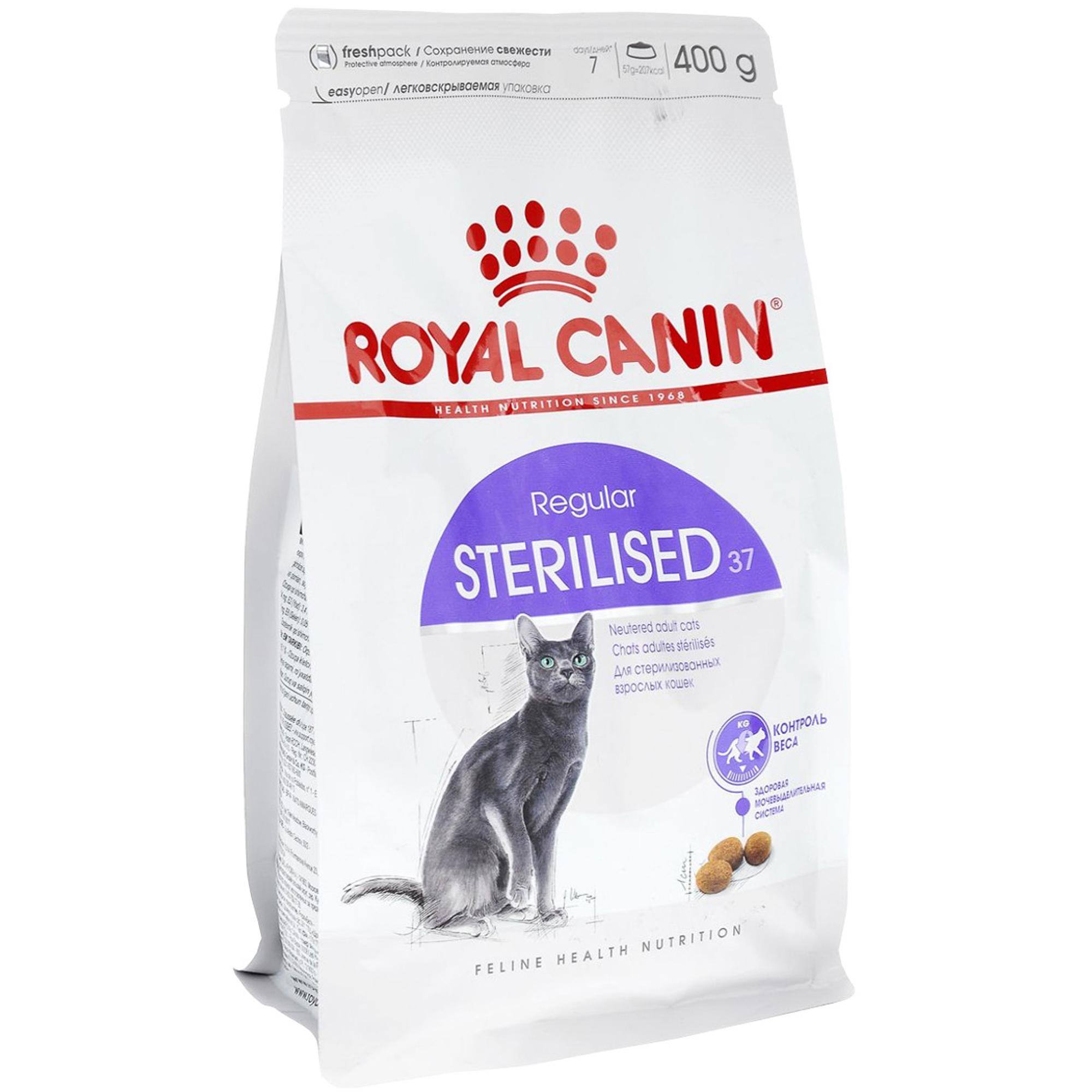 Корм для кошек ROYAL CANIN Sterilised 37 для кастрированных и стерилизованных, птица 400г фото