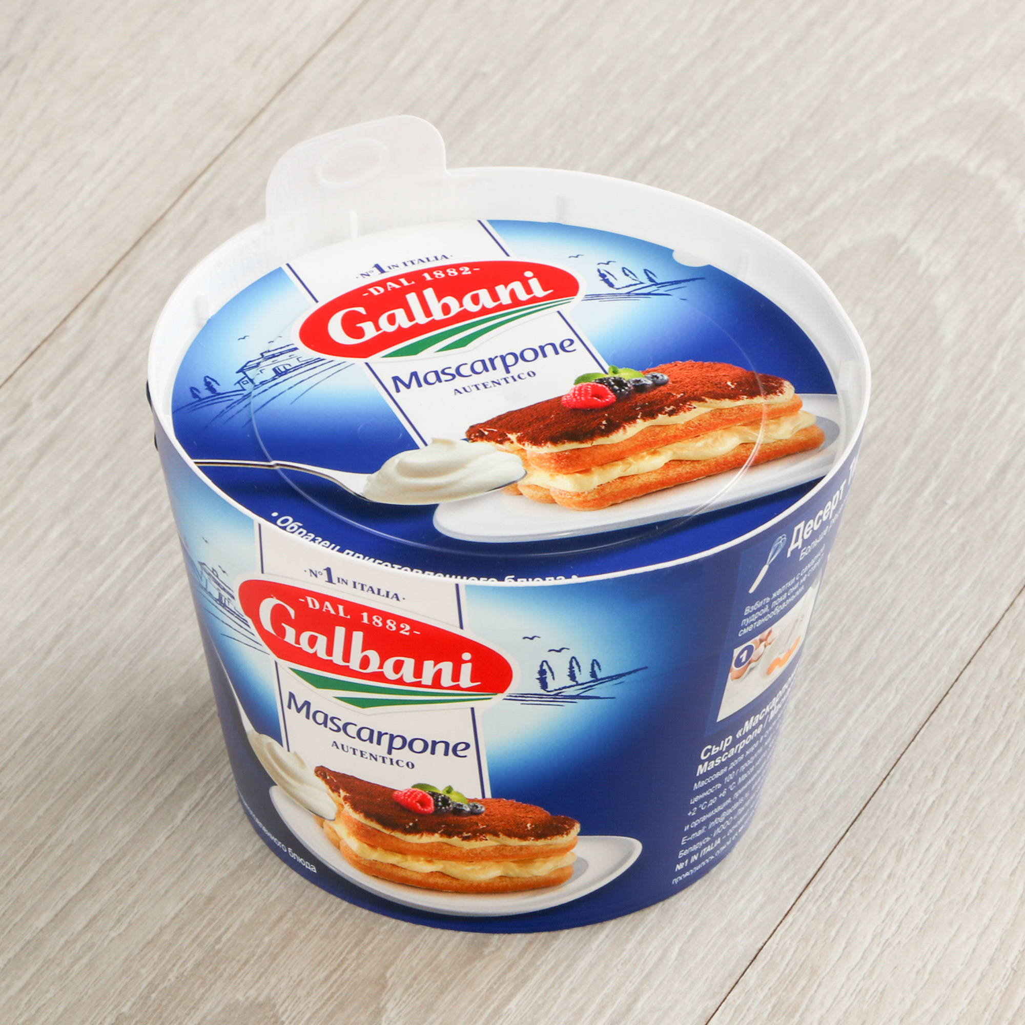 Сыр Galbani маскарпоне 80% 250 г недорого