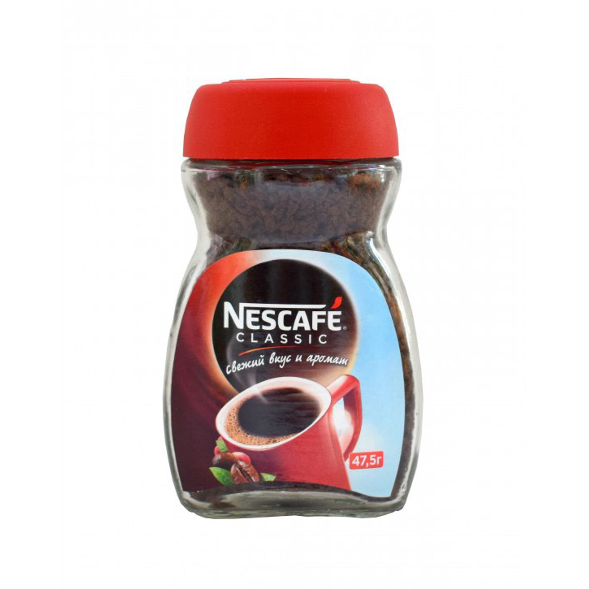 Кофе растворимый Nescafe Classic 47,5 г фото