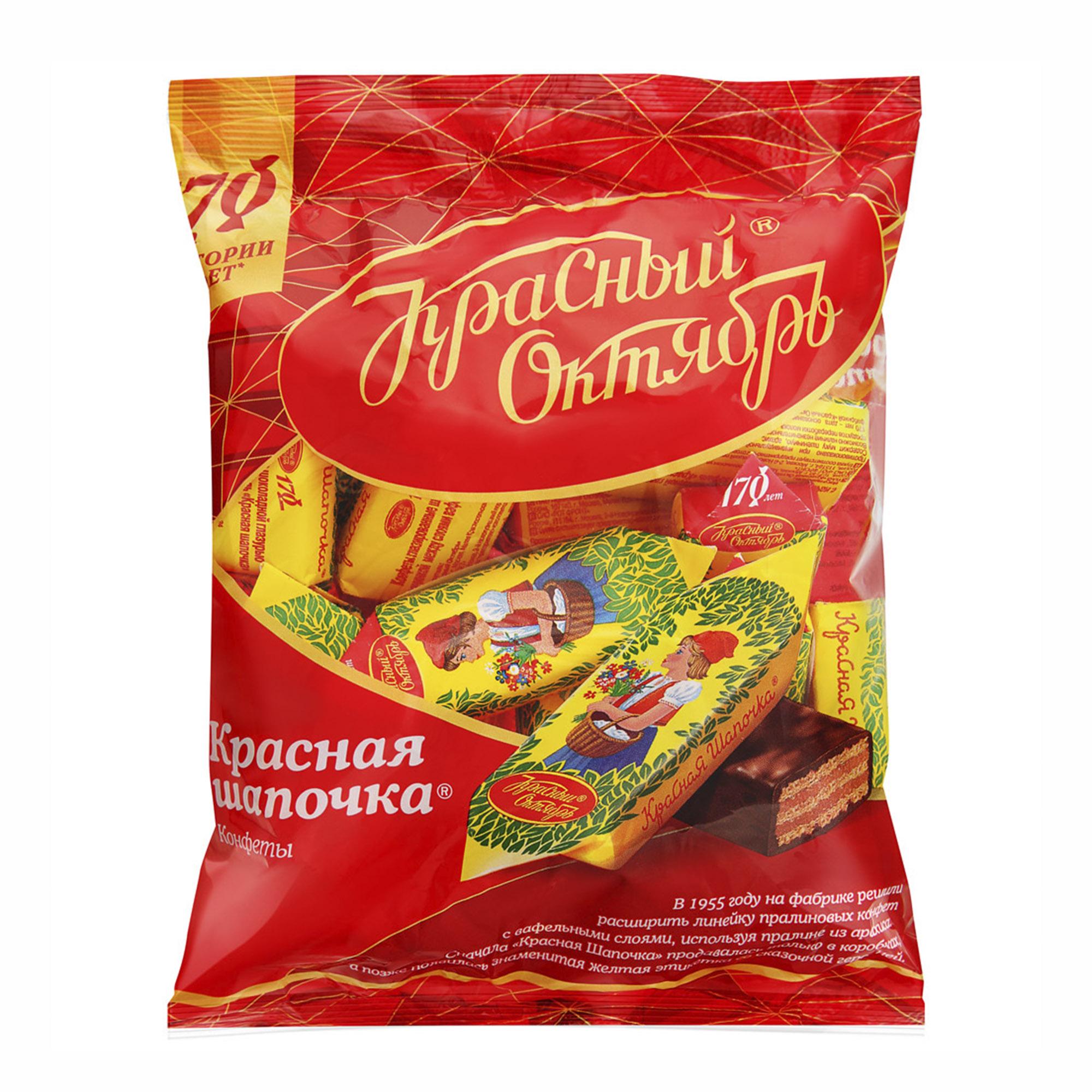 Конфеты Красный Октябрь Красная шапочка 250 г недорого