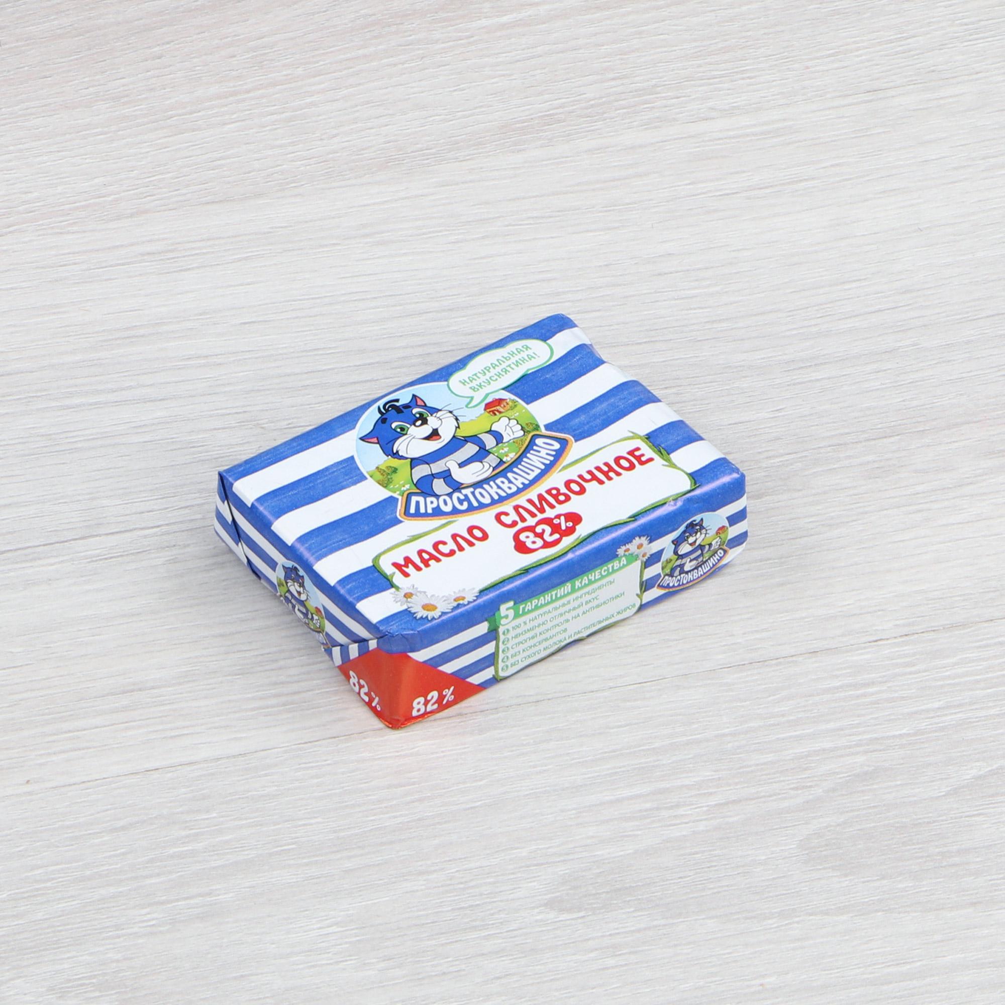 Фото - Масло сливочное Простоквашино 82,5% 180 г масло у палыча сливочное с травами прованса 62% 180 г